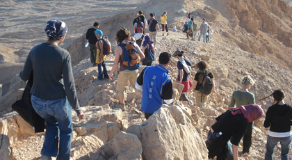 IAS students hiking through the Negev.