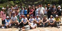 Kibbutz Ulpan students in Jerusalem on a trip