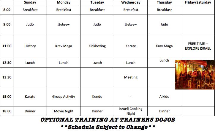 budokan schedule