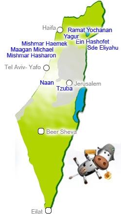Kibbutz Ulpan Map